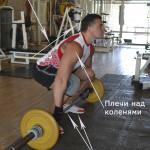 Uprazhnenie-protjazhka-so-shtangoj-uzkim-i-shirokim-hvatami-Упражнение-протяжка-со-штангой-узким-и-широким-хватами