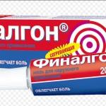 Razogrevajushhie-mazi-dlja-trenirovok-obzor-i-rekomendacii-Разогревающие-мази-для-тренировок-обзор-и-рекомендации