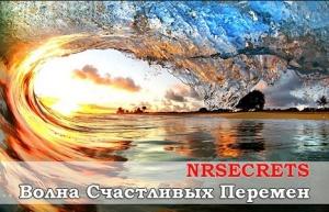 Kak-obresti-svobodnyj-stil'-zhizni-i-kak-stavit'-celi-Как-обрести-свободный-стиль-жизни-и-как-ставить-цели