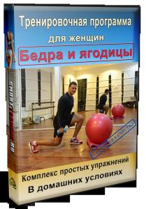 DVD0043